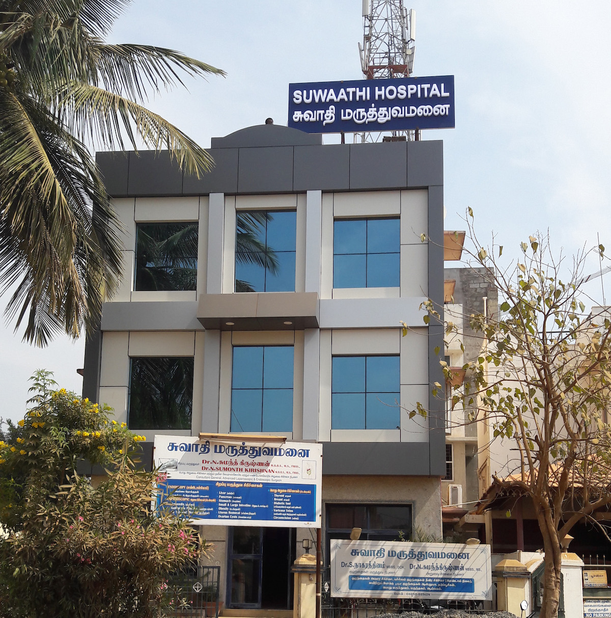 LED Sign Boards Coimbatore